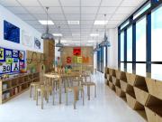 Ngày 11/5: Ra mắt Trường Tiểu học quốc tế Sunshine Maple Bear