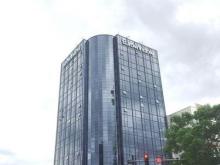 Cho thuê văn phòng tầng 4 Trần Duy Hưng, Cầu Giấy, Hà Nội.