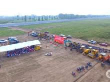 Cập nhật 14.7.2018 - Thông tin chi tiết dự án Phước Tân Paradise, Biên Hòa, Đồng Nai