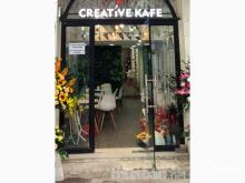 Sang nhượng quán cafe tại 24 Phan Đình Phùng
