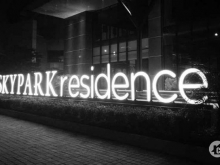 suất ngoại giao căn hộ sky park residence