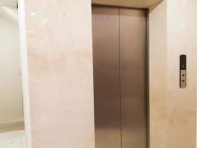Rất hiếm.! chung cư mini 6 tầng thang máy.35tr/th.0913781956