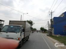 Đất GĐ F1 ngay TT thị trấn Đức Hòa shr-ngân hàng hỗ trợ 70%