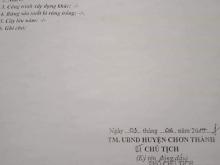 ĐẤT NỀN  KHU PHỐ THỊ XÃ  CHƠN THÀNH  , GIÁ 295 F1