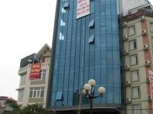 Bán tòa nhà Mp Bà Triệu 200m2 x 11 tầng giá 93 Tỷ
