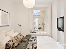 Cơ hội dành cho khách hàng sở hữu căn hộ dưới 1 tỷ.