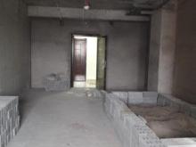 Chính chủ cần bán chung cư Nghĩa Đô, 46m2, giá 1 tỷ 450, Liên hệ: 0946 366 127.