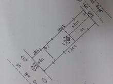 Bán nhà 5 tầng PL phố Thái Thịnh 46m2 đang cho thuê 20tr/th giá 5,3 tỷ. LH 0912442669