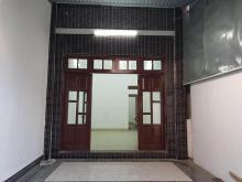 Bán nhanh nhà ngõ 63 Trần Quốc Vượng, 63m2, 4 tầng chỉ hơn 70tr/m. Ngõ 3m, giá thương lượng mạnh.