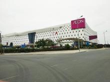 Bán Đất La Dương, Dương Nội, 39m², MT4.5m, giá 1.69 tỷ