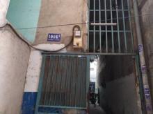 Bán Nhà Nhất Chi Mai, Hiện Đang cho thuê 6 Phòng