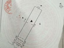 Bán gấp nhà 4x21m(84m2) Phú Thọ Hòa, Tân Phú , chỉ 5,8 tỷ (TL)