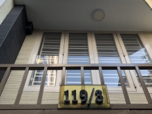 Nhà đẹp 5 tầng HXH 119/3 Đinh Tiên Hoàng 8.2 tỷ